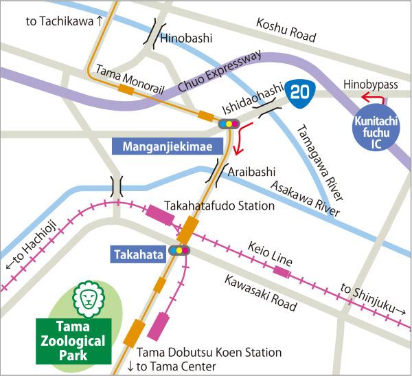 Tama Zoological Park TokyoZooNet